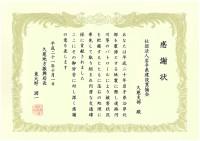 scan-65.jpg