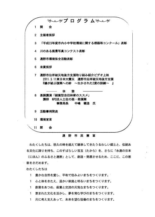 scan-7.jpg