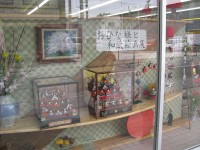 店舗の展示雛