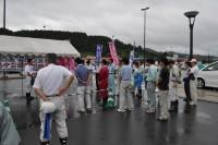 道の日イベント