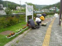山形町道の駅